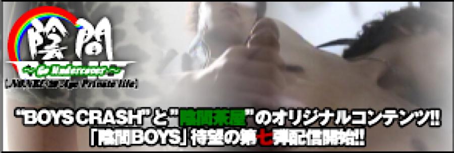ノンケハメ撮り|~Go Undercover~|ゲイエロ動画
