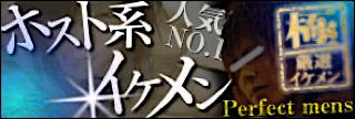 ノンケハメ撮り|イケメン【ホスト系】作品一覧|ゲイエロ動画