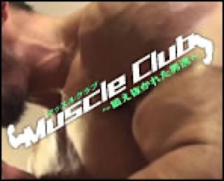 ノンケハメ撮り|Muscle Club~鍛え抜かれた男達~|ノンケペニス