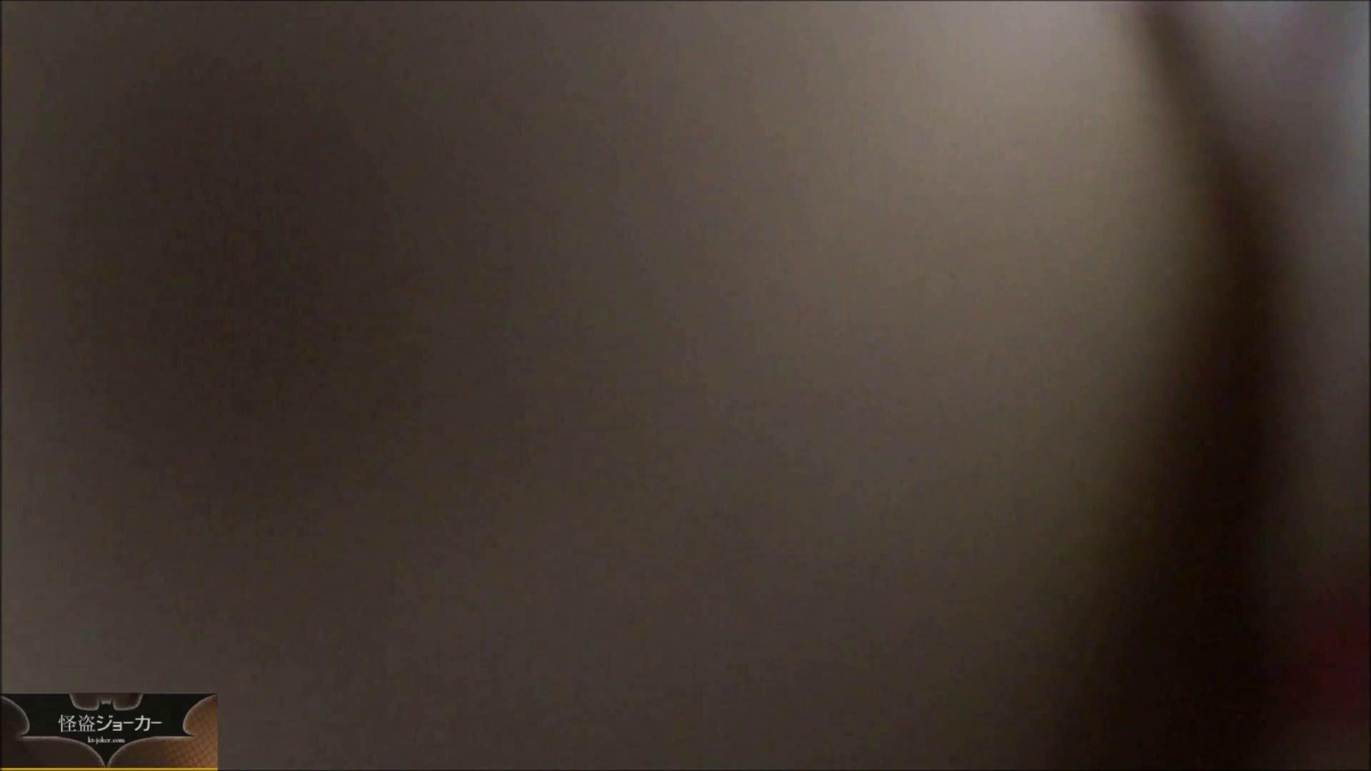 おまんこ 【未公開】vol.23 ユリナ、寝取られのアト。 怪盗ジョーカー