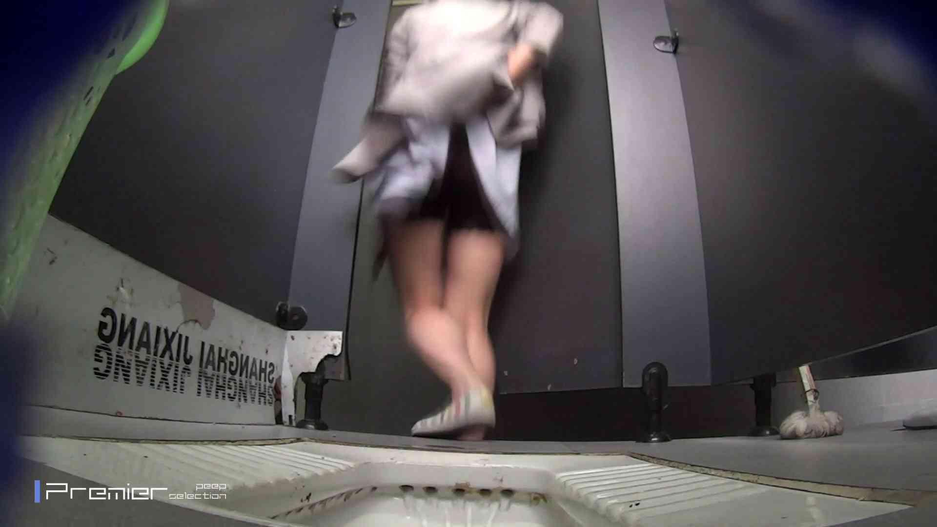 おまんこ|グレースパッツお女市さん 大学休憩時間の洗面所事情31|怪盗ジョーカー