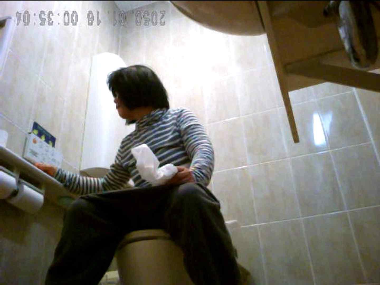 おまんこ|コンビニ洗面所盗撮 vol.027|怪盗ジョーカー
