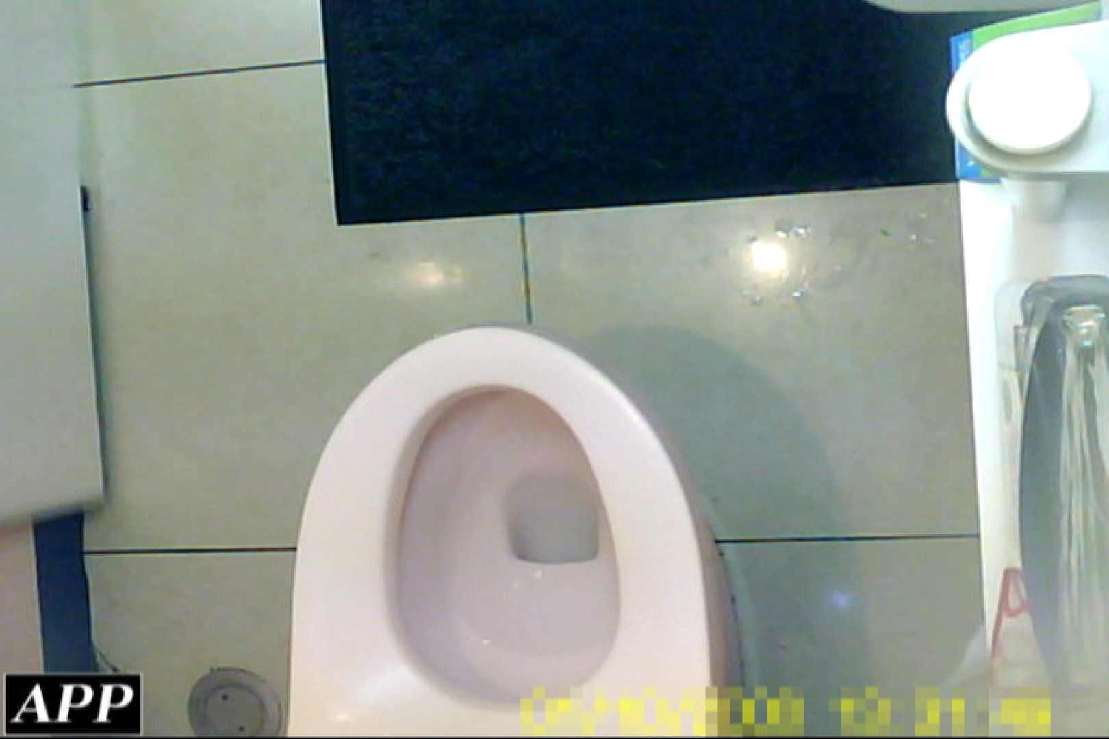 おまんこ|3視点洗面所 vol.136|怪盗ジョーカー