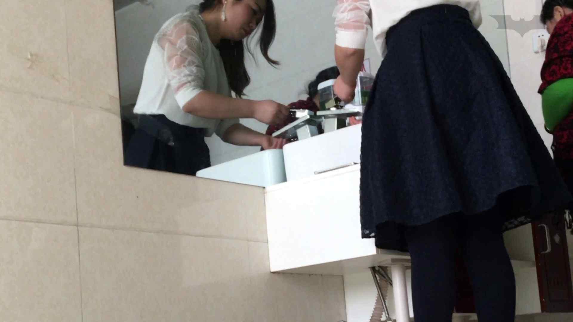 おまんこ|芸術大学ガチ潜入盗撮 JD盗撮 美女の洗面所の秘密 Vol.111|怪盗ジョーカー