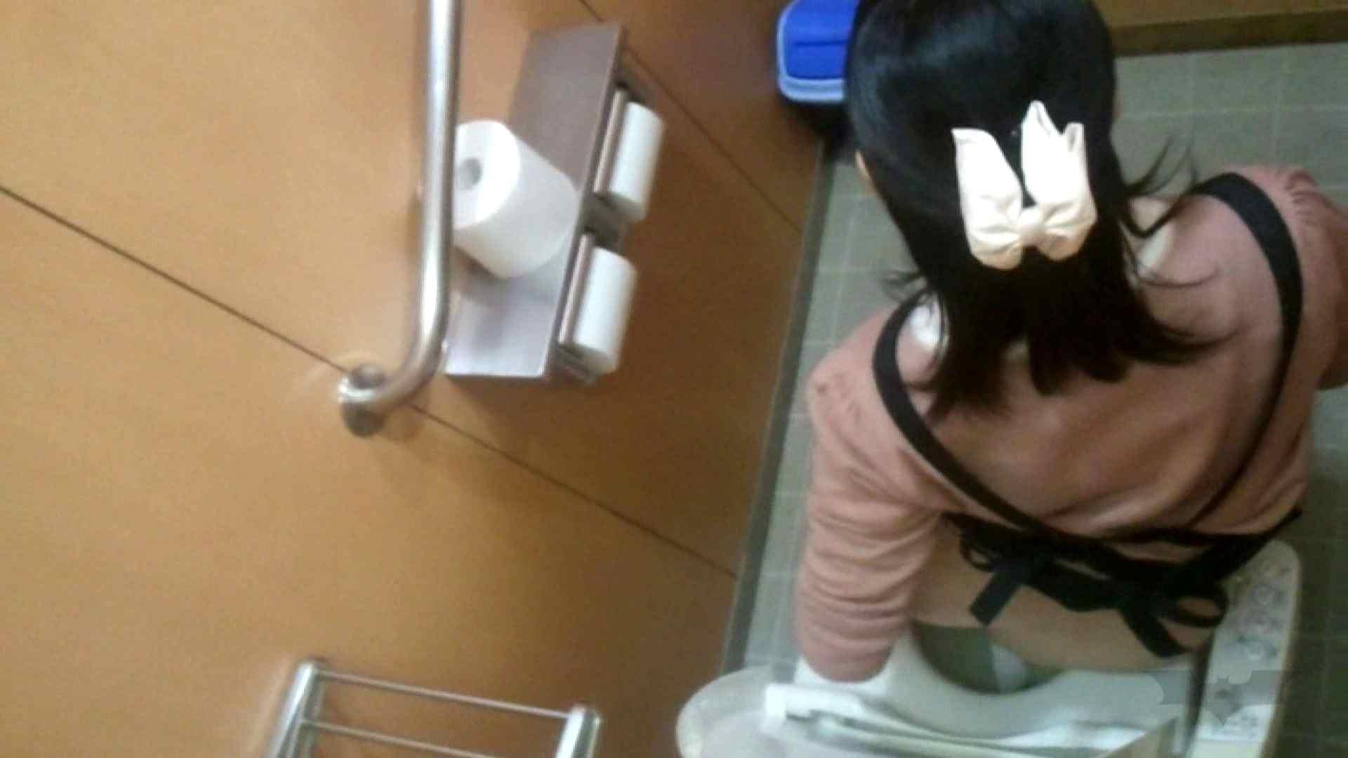 おまんこ 化粧室絵巻 商い場編 VOL.20 怪盗ジョーカー