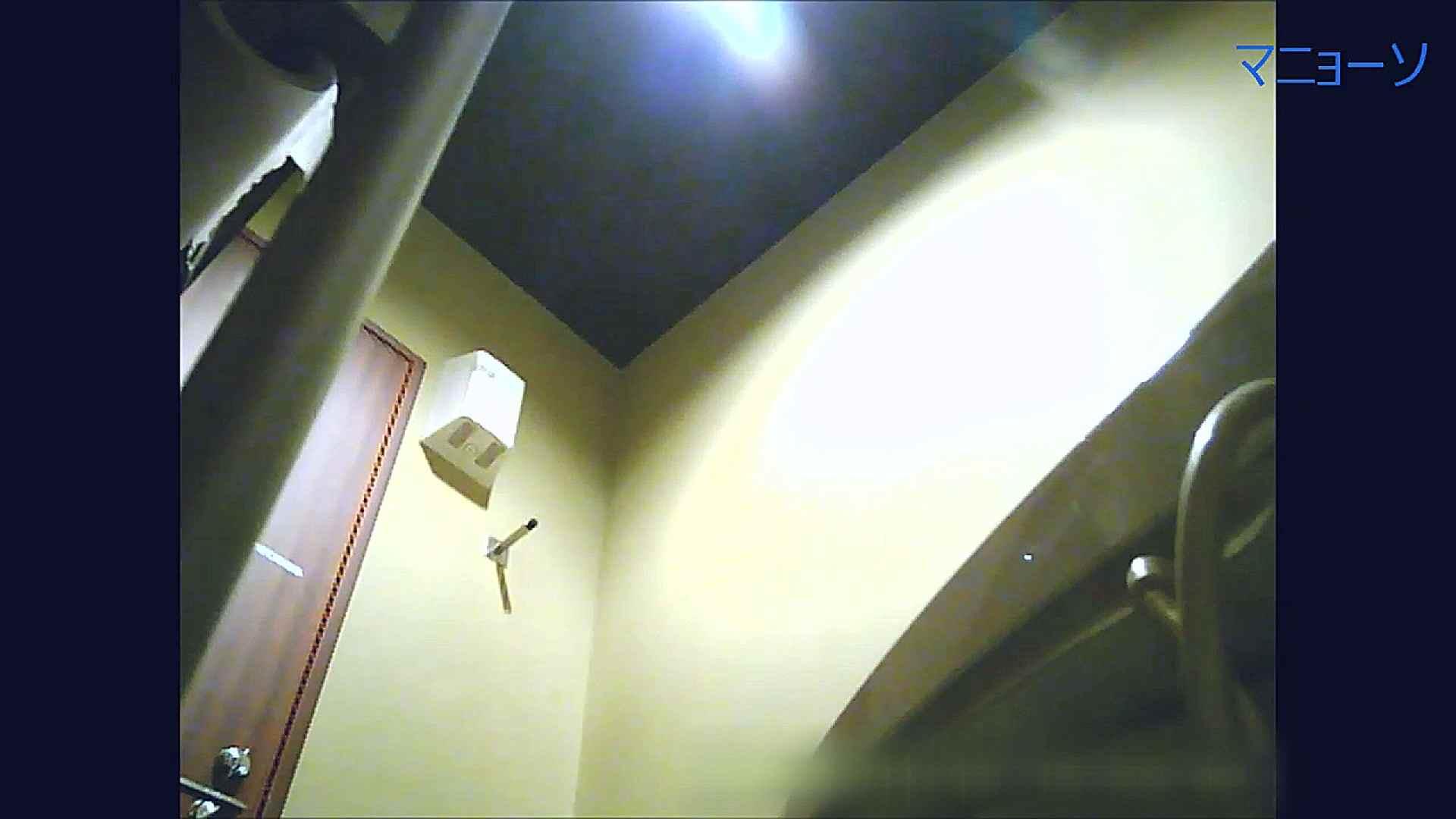 おまんこ トイレでひと肌脱いでもらいました (JD編)Vol.07 怪盗ジョーカー