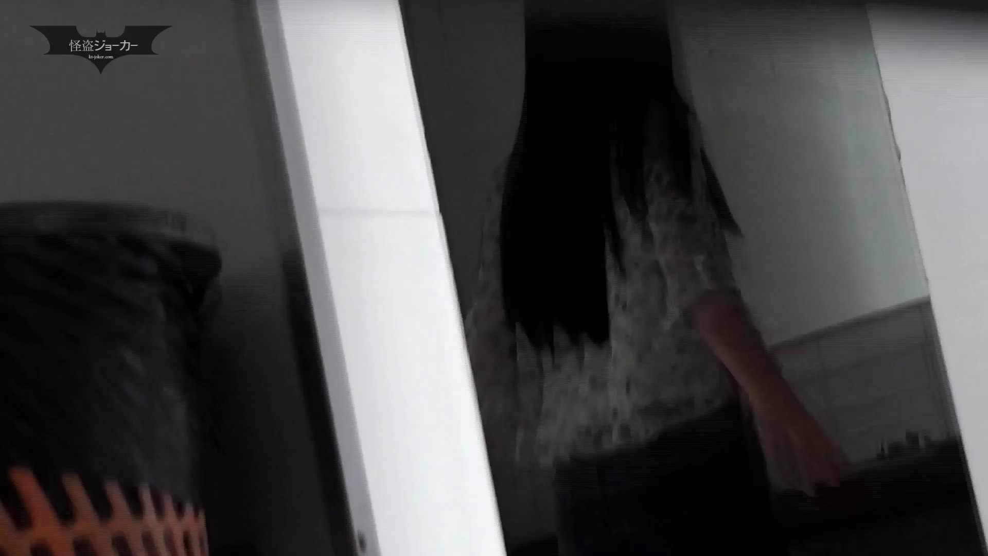 おまんこ|下からノゾム vol.032 走って追跡、そして、カメラ見られ大ピンチ|怪盗ジョーカー