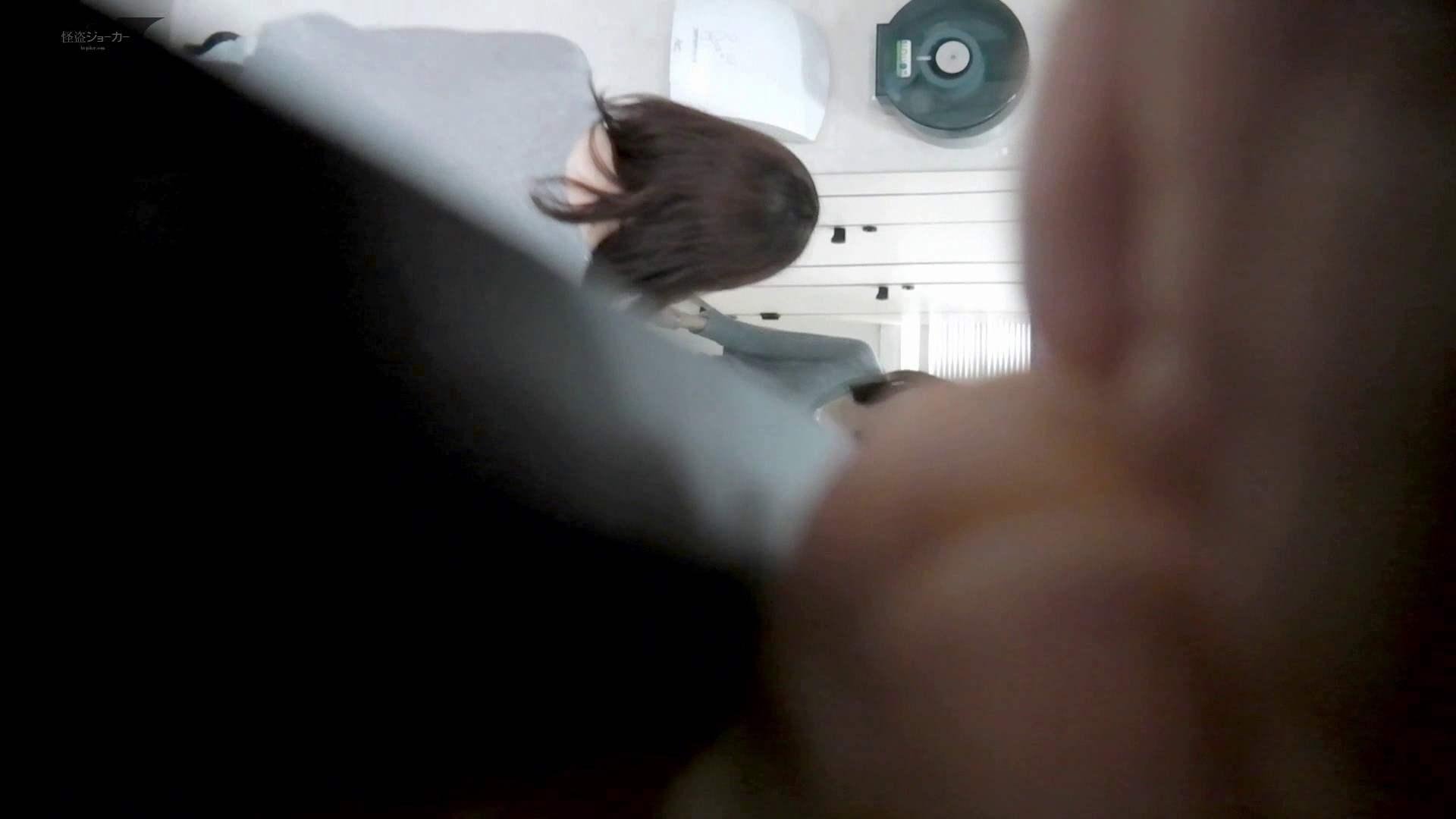 おまんこ お市さんの「お尻丸出しジャンボリー」 07 桃尻美女たっぷり!! 怪盗ジョーカー