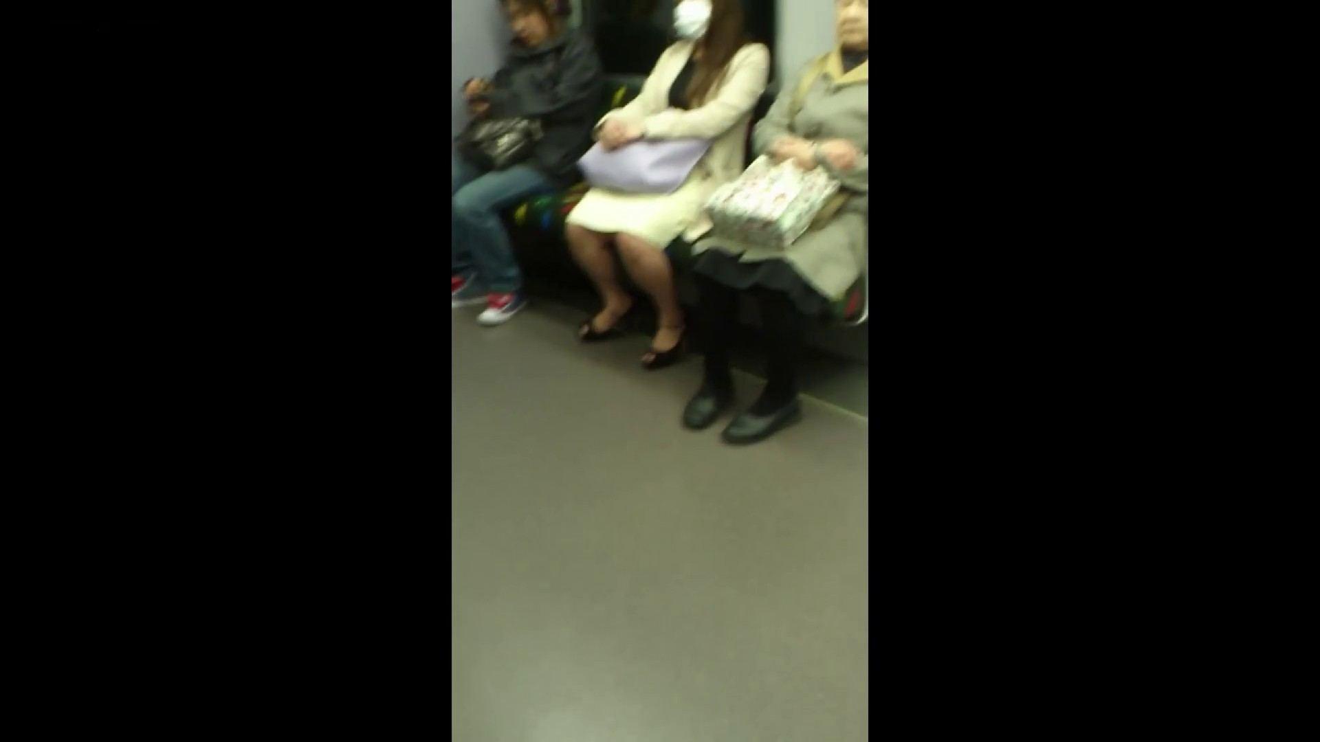 おまんこ 盗撮列車 Vol.55 黄色の爽やかなスカートが大好きです。 怪盗ジョーカー