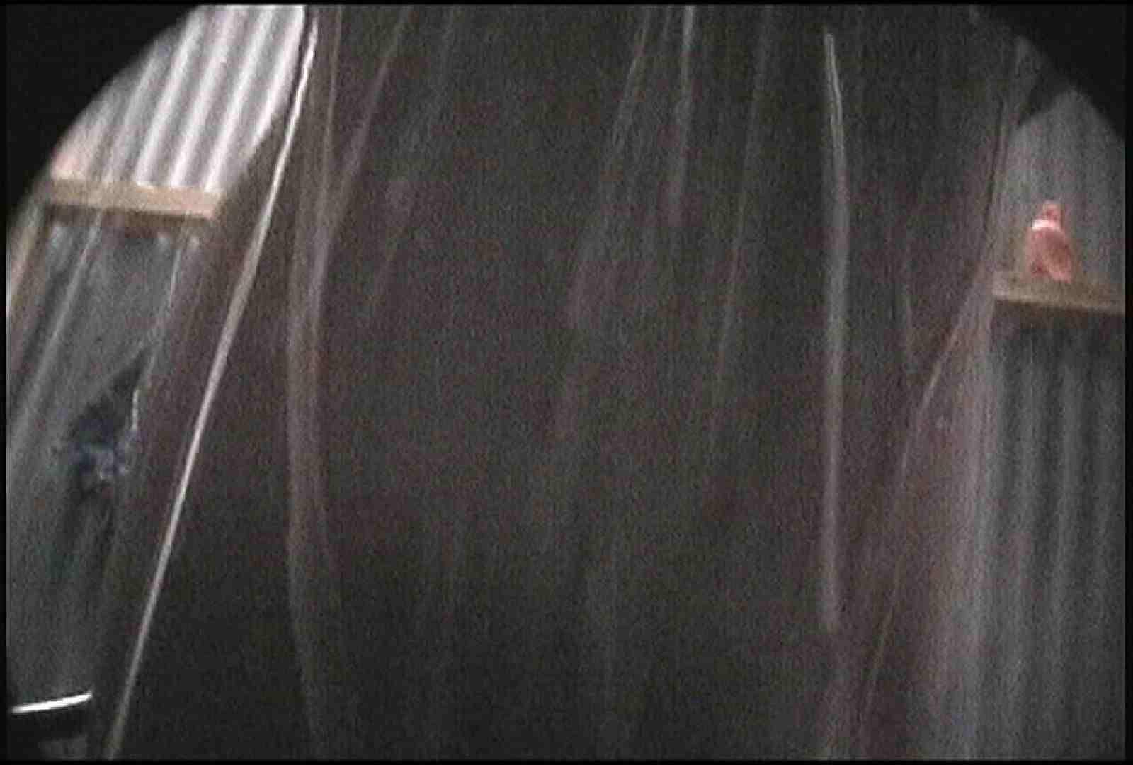 おまんこ|No.128 ギャル二人仲良くシャワー浴び|怪盗ジョーカー