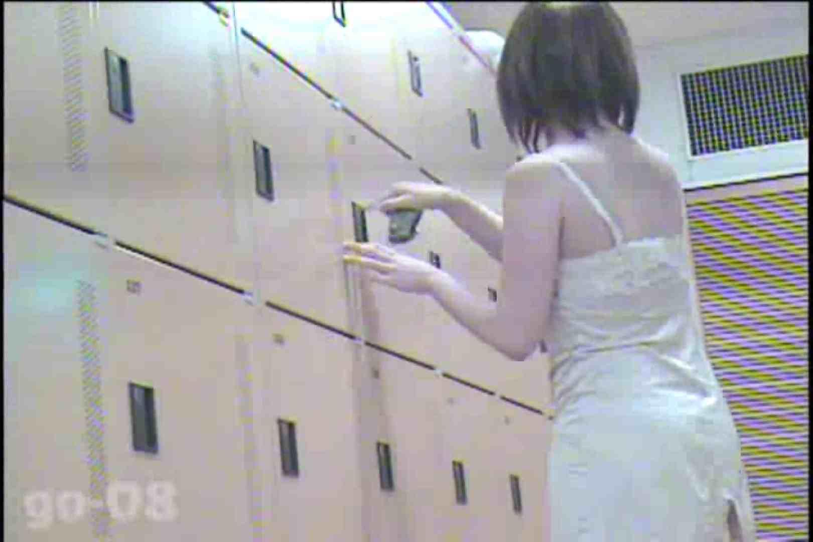 おまんこ|電波カメラ設置浴場からの防HAN映像 Vol.08|怪盗ジョーカー