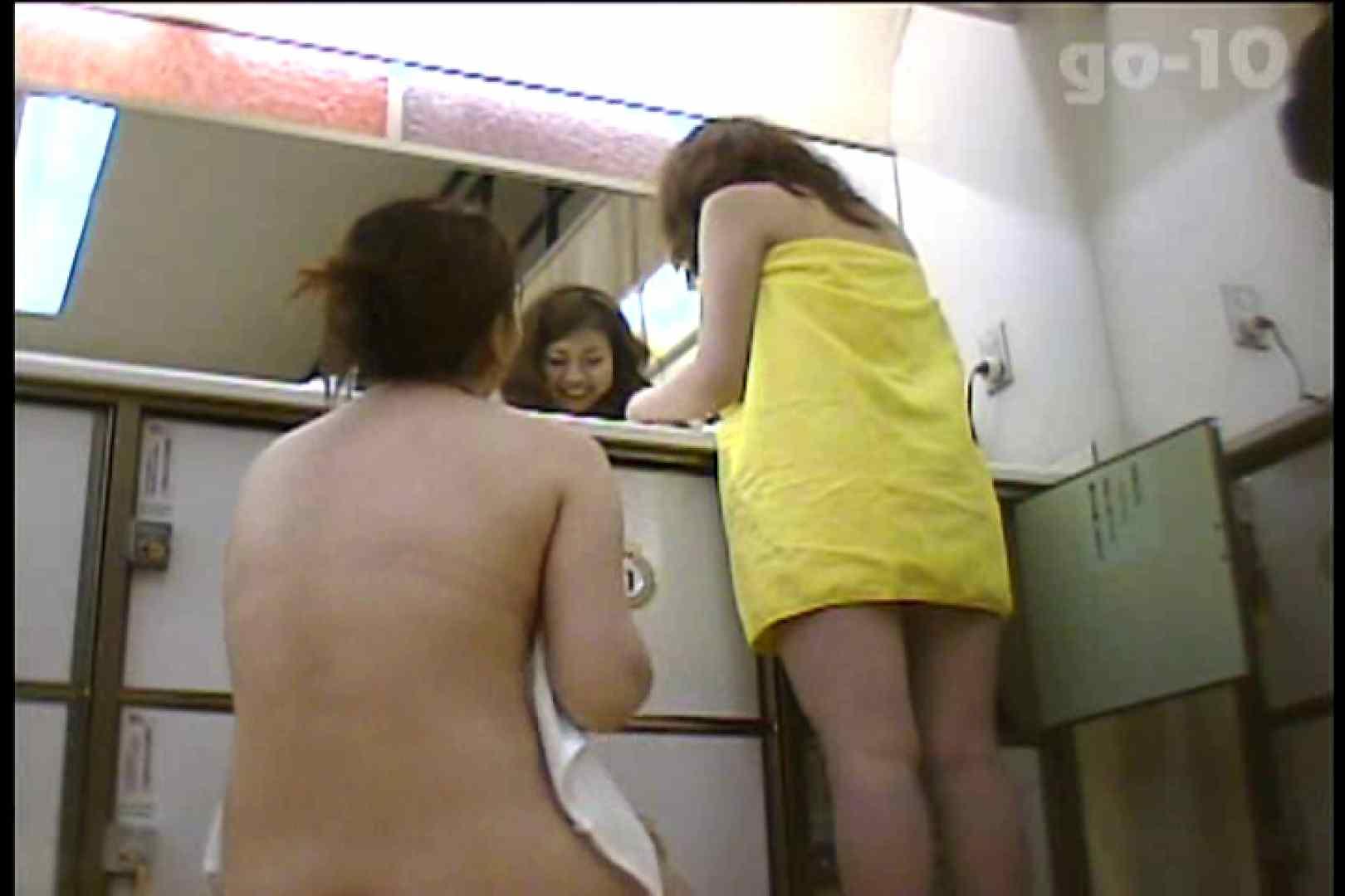おまんこ 電波カメラ設置浴場からの防HAN映像 Vol.10 怪盗ジョーカー