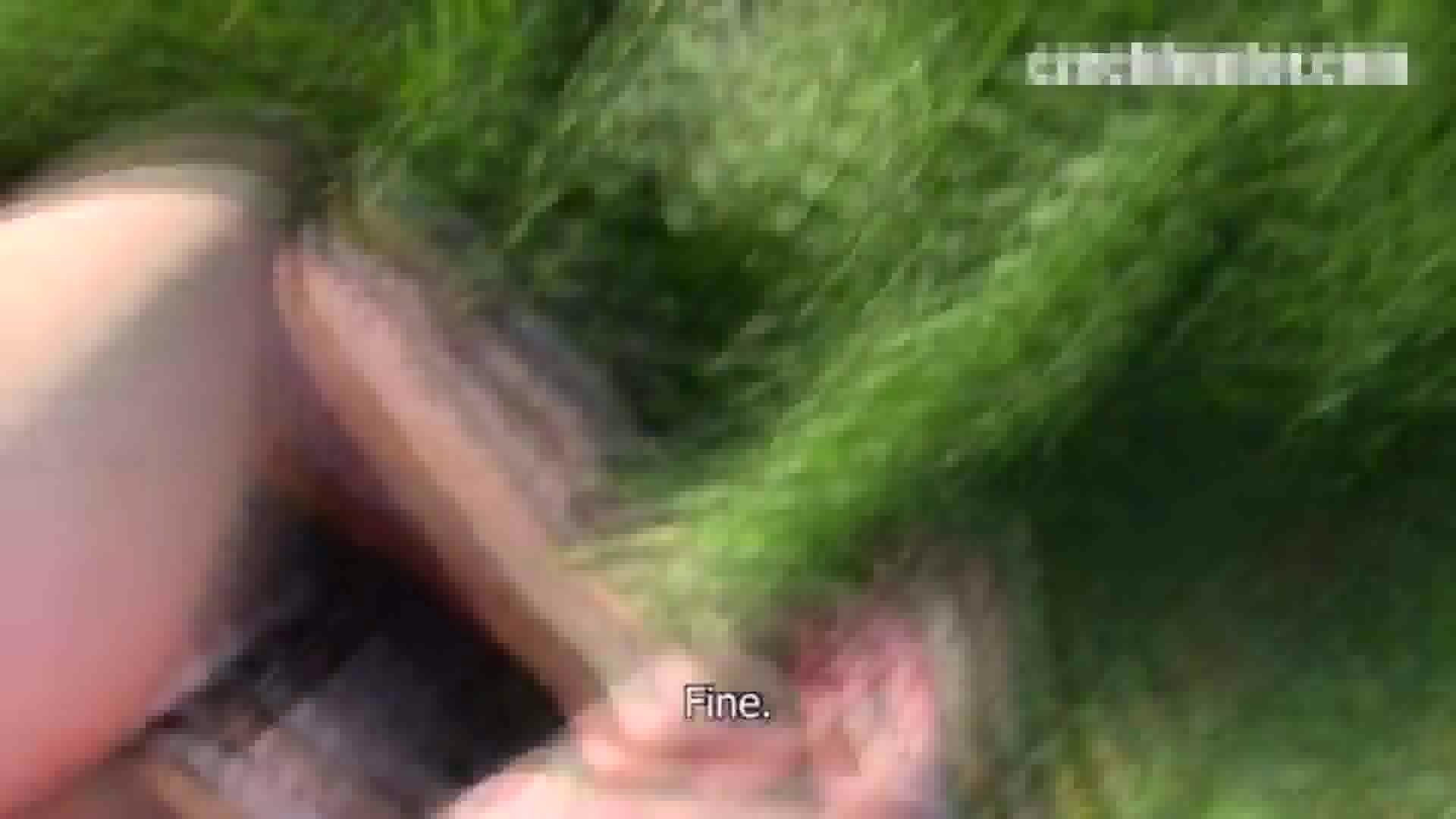 ユーロナンパ!イケメン外人さんGET!!Season4 vol03 野外・露出 ゲイ無料エロ画像 89枚 60