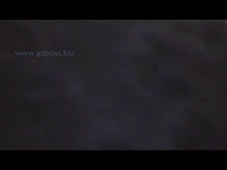 カップルのファック&オナニー集! アナル舐め ゲイアダルトビデオ画像 81枚 7