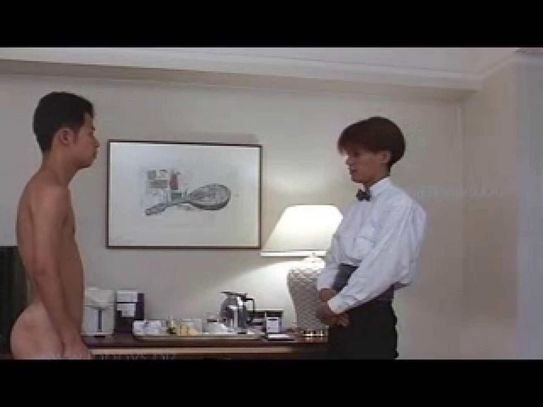 カップルのファック&オナニー集! ブリーフ男子 ゲイエロ画像 81枚 76