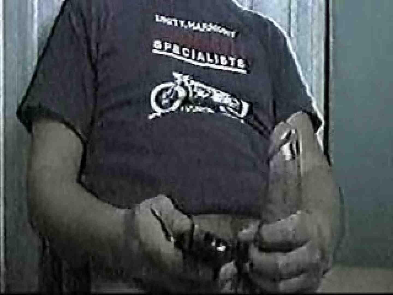 ガチンコノンケ覗き!※オナホールも使用アリ。 スーツ男子 ゲイモロ見え画像 68枚 59