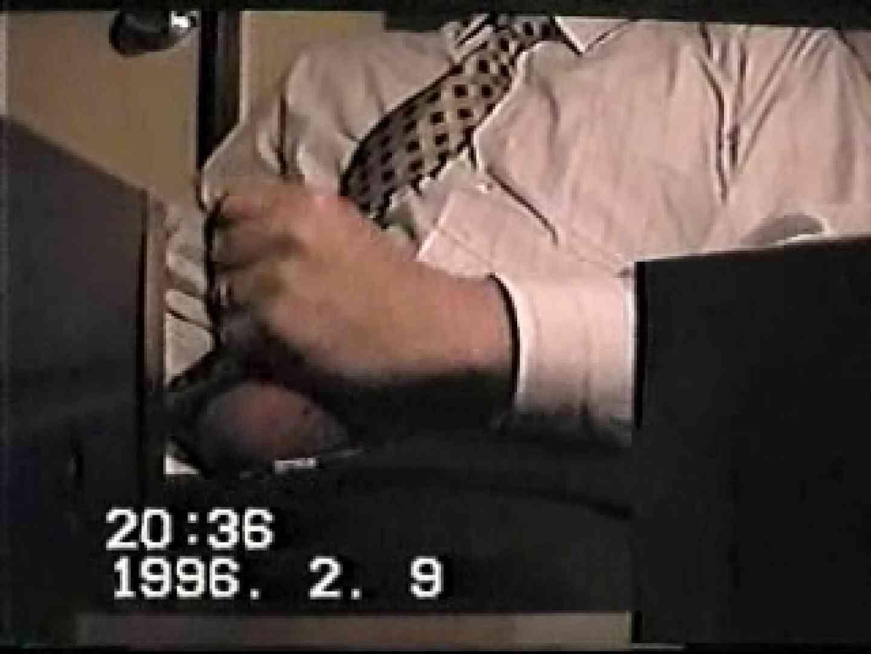 オナニスト盗撮VOL.3 発射シーン ゲイエロビデオ画像 55枚 7