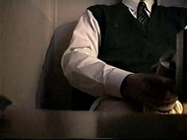 オナニスト盗撮VOL.3 私服がかっこいい ちんぽ画像 55枚 14