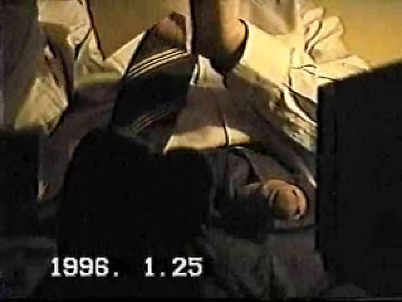 オナニスト盗撮VOL.3 スーツ男子 ちんこ画像 55枚 26