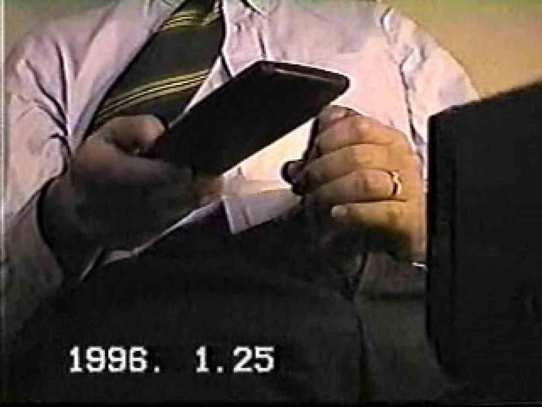 オナニスト盗撮VOL.3 完全無修正版 ゲイアダルトビデオ画像 55枚 32