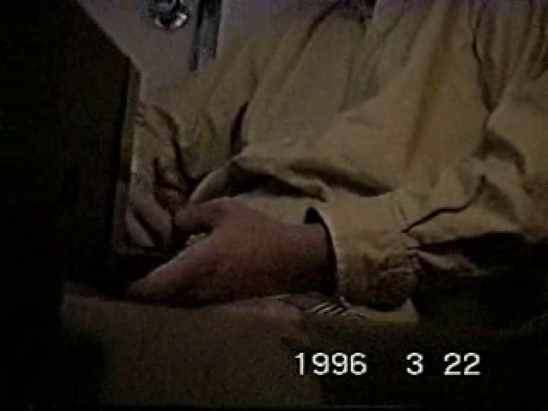 オナニスト盗撮VOL.3 私服がかっこいい ちんぽ画像 55枚 44