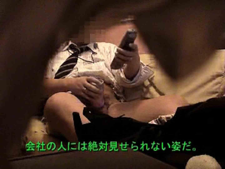 あぁ…愛しきサラリーマンよぉ。。。&マッサージ盗撮!! 男子盗撮 男同士画像 91枚 6