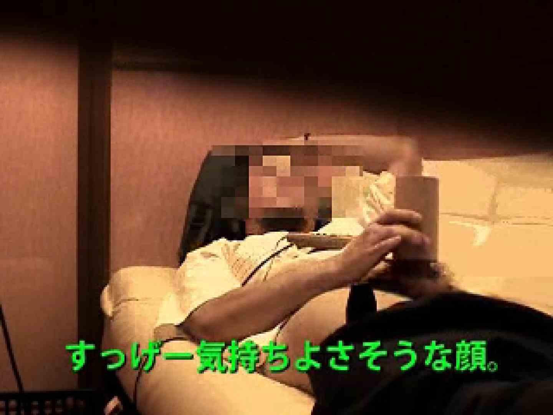 あぁ…愛しきサラリーマンよぉ。。。&マッサージ盗撮!! リーマン系男子 ゲイ流出動画キャプチャ 91枚 13