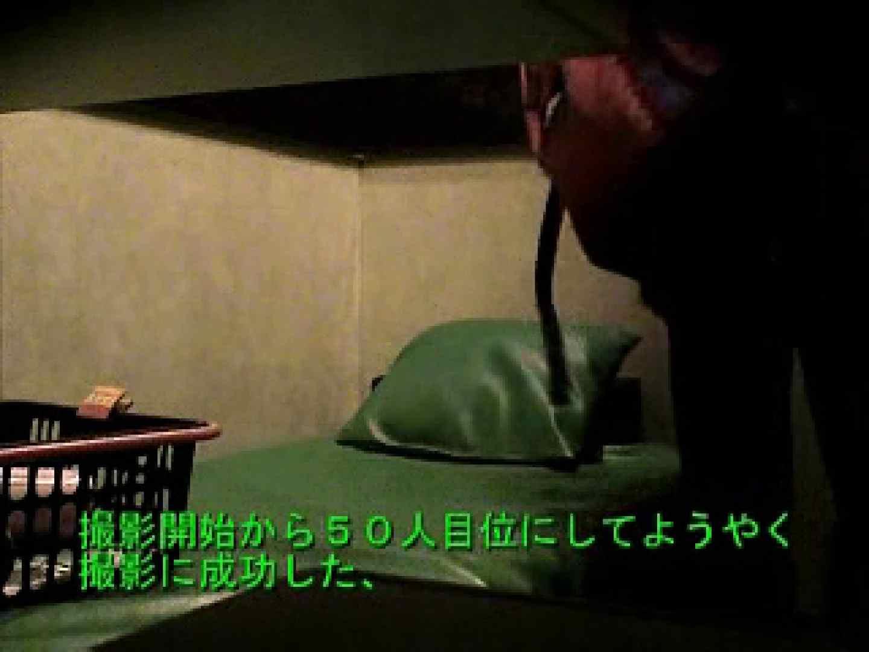 あぁ…愛しきサラリーマンよぉ。。。&マッサージ盗撮!! リーマン系男子 ゲイ流出動画キャプチャ 91枚 29