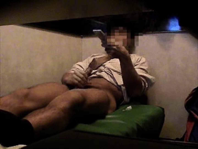 あぁ…愛しきサラリーマンよぉ。。。&マッサージ盗撮!! リーマン系男子 ゲイ流出動画キャプチャ 91枚 37