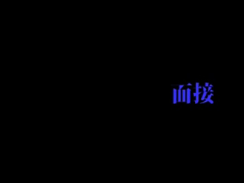 あぁ…愛しきサラリーマンよぉ。。。&マッサージ盗撮!! リーマン系男子 ゲイ流出動画キャプチャ 91枚 77