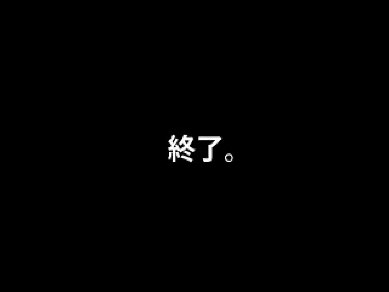 タクシードライバーのおじ様にズームイン! おやじ熊系男子 | ノンケ  86枚 1