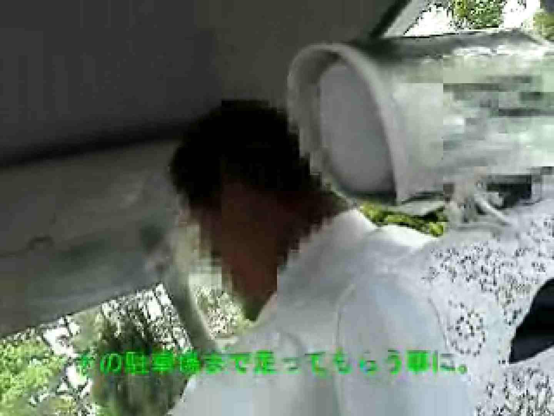 タクシードライバーのおじ様にズームイン! おやじ熊系男子 | ノンケ  86枚 57
