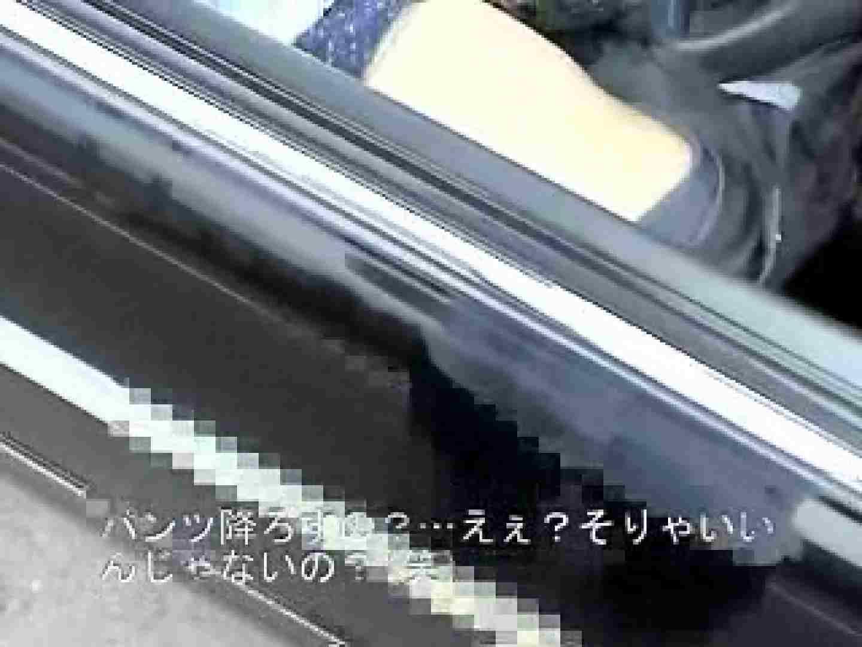 タクシードライバーのおじ様にズームイン! 制服・学ラン しりまんこ画像 86枚 62