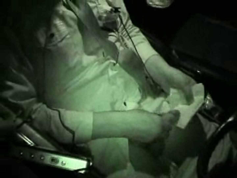 タクシードライバーのおじ様にズームイン! 完全無修正版 ゲイ無修正ビデオ画像 86枚 82