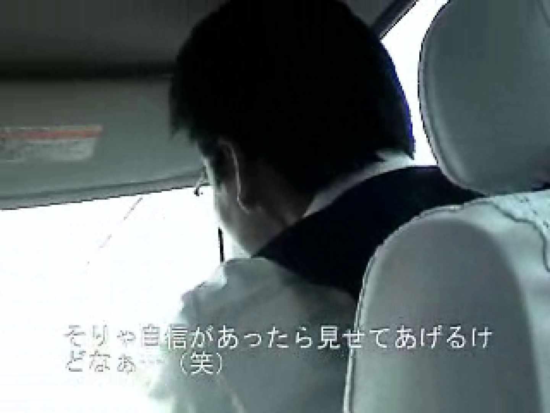 タクシードライバーのおじ様にズームイン! 制服・学ラン しりまんこ画像 86枚 86