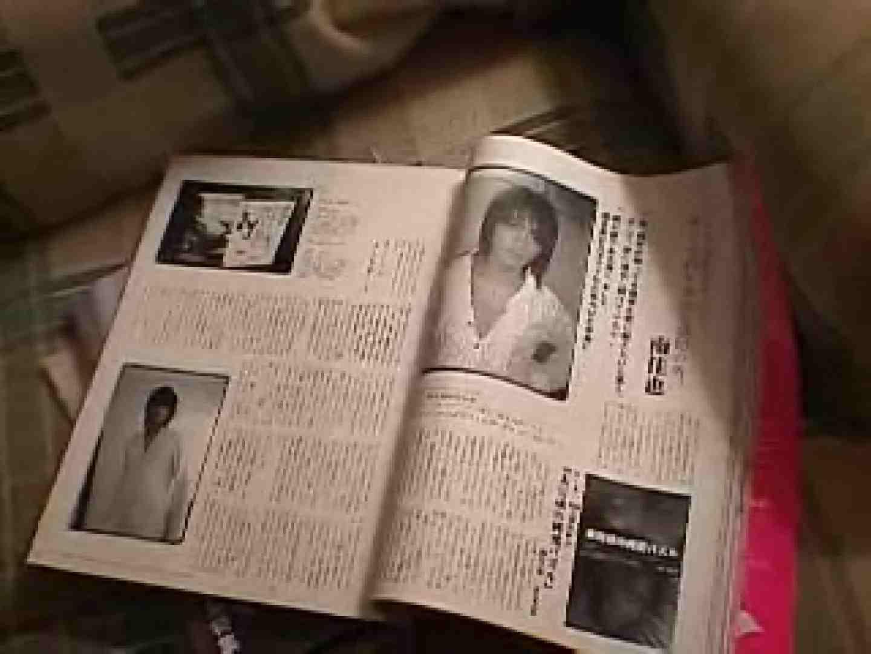 ゲイから壮絶な支持を獲るイケメン男優~南佳也~ 超薄消し ゲイ丸見え画像 59枚 5