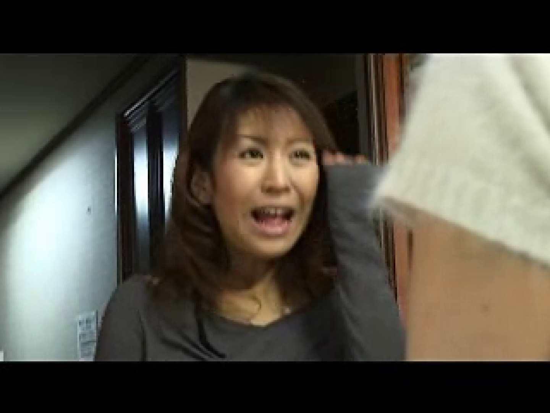 ゲイから壮絶な支持を獲るイケメン男優~矢吹涼~ イケメンのゲイ達   その他  71枚 46
