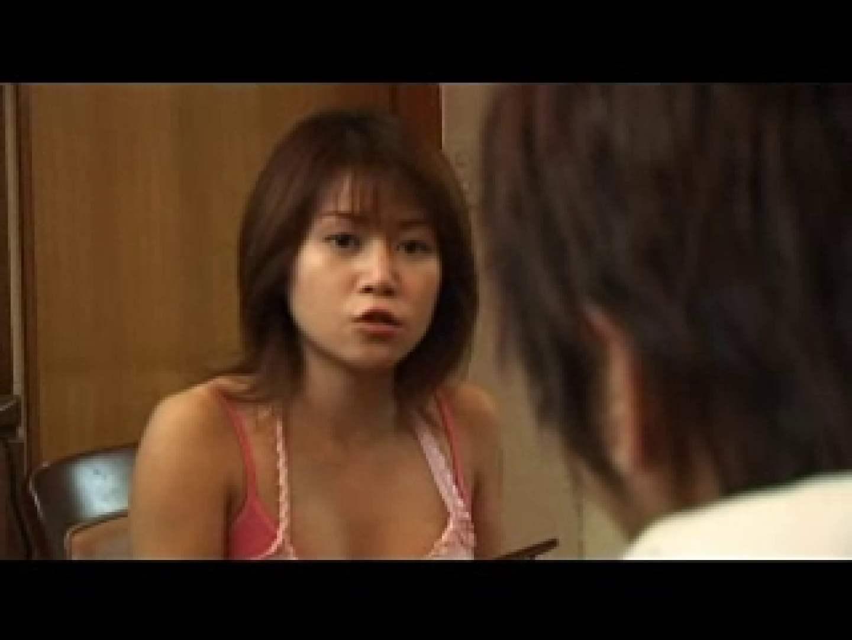 ゲイから壮絶な支持を獲るイケメン男優~沢井亮~ 私服がかっこいい ちんこ画像 93枚 47
