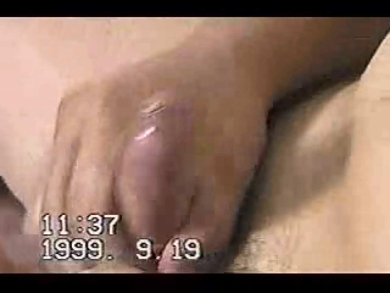 中年おじさんの自慰行為をお見せ致します♪その3 自慰シーン ゲイエロビデオ画像 95枚 16