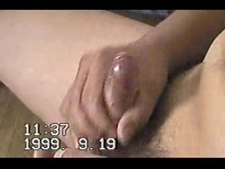 中年おじさんの自慰行為をお見せ致します♪その3 おじさん ゲイ射精画像 95枚 17