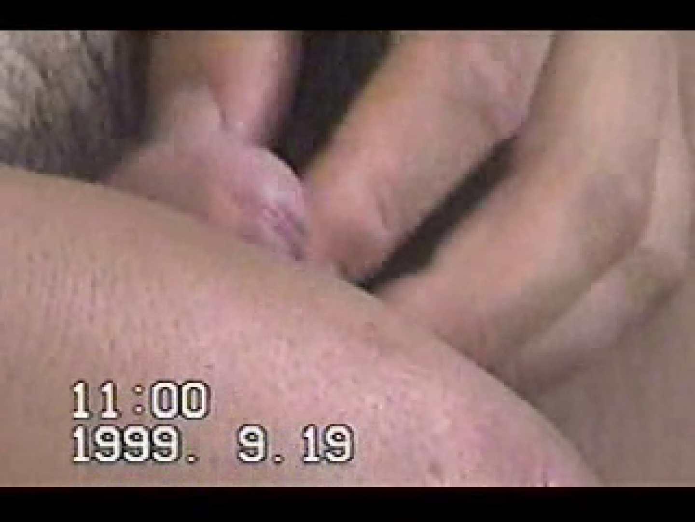 中年おじさんの自慰行為をお見せ致します♪その3 アナルでセックス | 中年男子  95枚 28