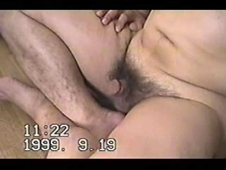 中年おじさんの自慰行為をお見せ致します♪その3 自慰シーン ゲイエロビデオ画像 95枚 79