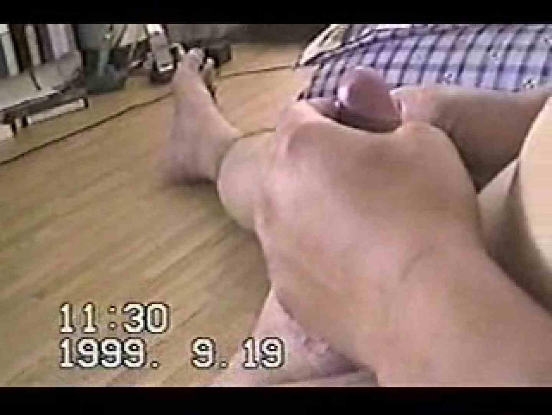 中年おじさんの自慰行為をお見せ致します♪その3 完全無修正版 ペニス画像 95枚 92