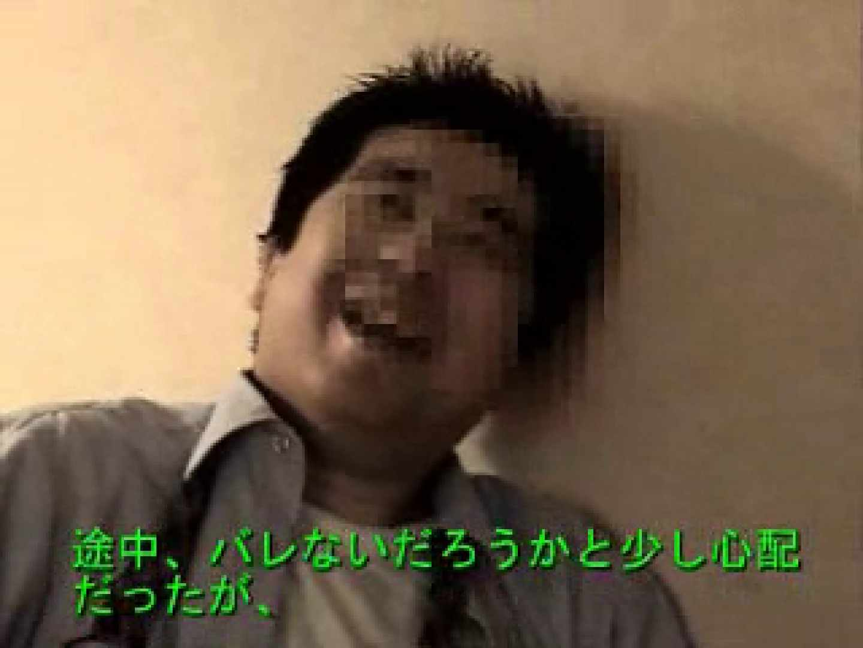 ノンケリーマン騙しVOL.1 ローション使って〜 尻マンコ画像 61枚 12