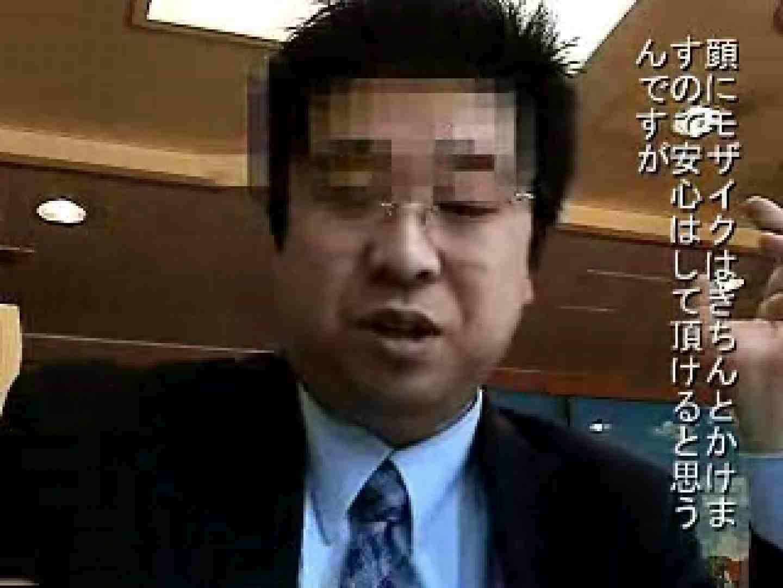 ノンケリーマン騙しVOL.1 男・男・男 ゲイ無修正画像 61枚 18