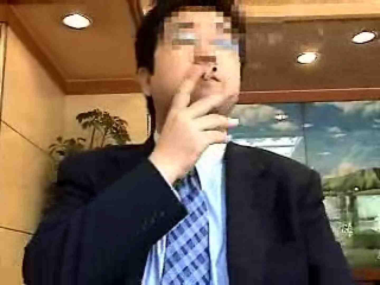 ノンケリーマン騙しVOL.1 リーマン系男子 ゲイエロ画像 61枚 21