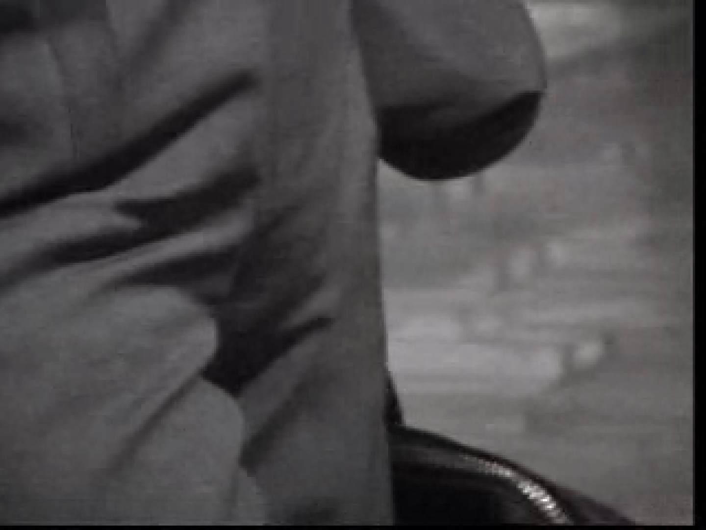 電車リーマン股間撮影 のぞき特集  96枚 5