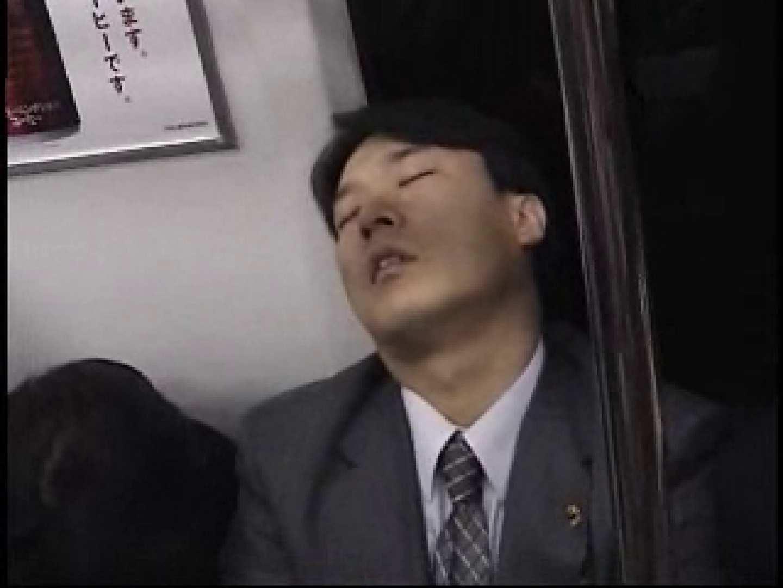 電車リーマン股間撮影 リーマン系男子 ゲイ無料エロ画像 96枚 43