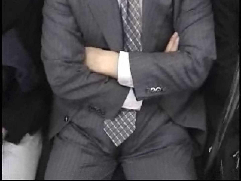 電車リーマン股間撮影 スーツ男子 ゲイモロ見え画像 96枚 44