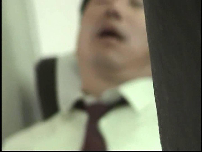 ノンケリーマンさんのだらしない日常。 スーツ男子 ゲイアダルトビデオ画像 100枚 71